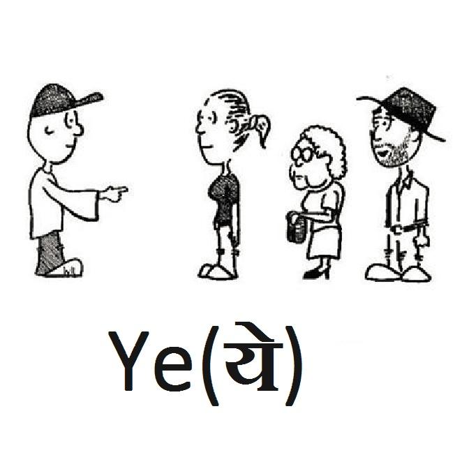 Aprendamos Hindi